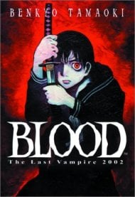 Blood: The Last Vampire 2002