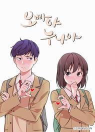 New Normal Class 8 Part 3 Manga Anime Planet