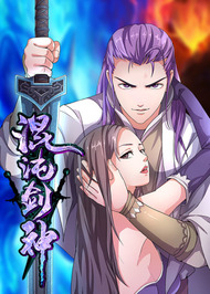 Yaoshenji (Light Novel) Manga | Anime-Planet