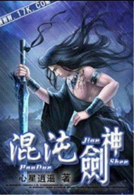 Yaoshenji (Light Novel) Manga | Anime-Planet