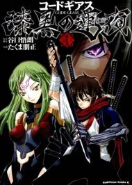 Code Geass: Fukkatsu no Lelouch   Anime-Planet