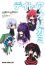 Date a Live Fragments: Date a Bullet (Light Novel) Manga