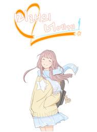 Best Daum Webtoon manga | Anime-Planet