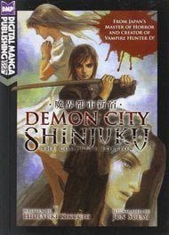 Demon City Shinjuku (Light Novel)