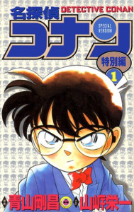 watch detective conan the sniper from another dimension