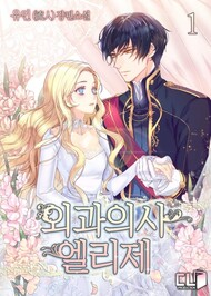 Best Royalty Manga | Anime-Planet