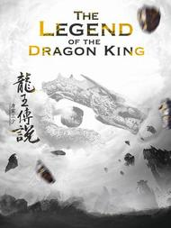 Douluo Dalu 3 - The Legend of the Dragon King (Light Novel)