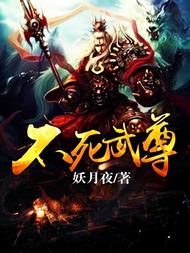 Evil Emperor S Wild Consort Novel Manga Recommendations Anime Planet