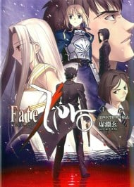 Fate/Zero (Light Novel)