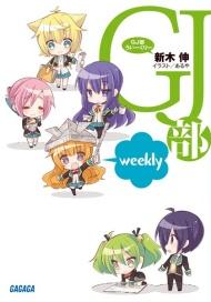 GJ-bu | Anime-Planet