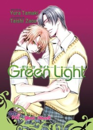 Green Light (Light Novel)
