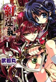 Best Yuri Manga   Anime-Planet