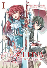 Haken no Kouki Altina (Light Novel)