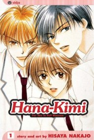 Hana-Kimi: For You in Full Blossom