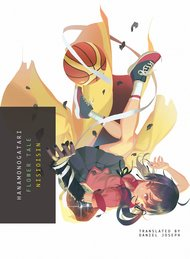 Hanamonogatari: Flower Tale (Light Novel)