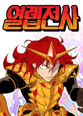 Hardcore Leveling Warrior Manga | Anime-Planet