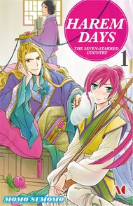 Harem Days: The Seven-Starred Country
