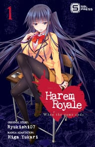 Harem Royale: When the Game Ends