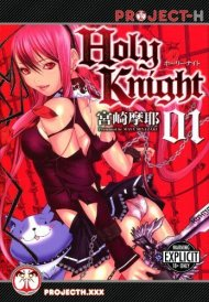 Holy Knight | Anime-Planet
