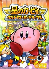 Hoshi no Kirby: Ultra Super Deluxe - 4-koma Gag Battle