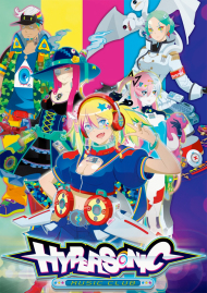HYPERSONIC Music Club