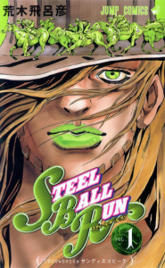 JoJo's Bizarre Adventure Part 7: Steel Ball Run