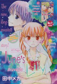 Faster Than a Kiss Manga   Anime-Planet