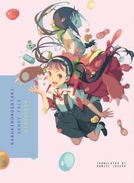 Kabukimonogatari: Dandy Tale (Light Novel)