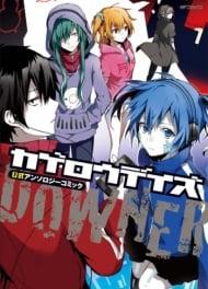 Kagerou Days: Koushiki Anthology Comic - Spring Manga | Anime-Planet