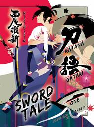 KATANAGATARI: Sword Tale (Light Novel)