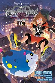 Kingdom Hearts 3D: Dream Drop Distance (Light Novel)