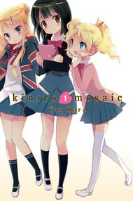 Kiniro Mosaic Pretty Days 2016