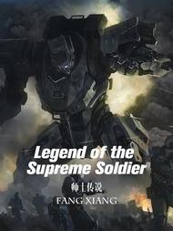Newest manga reviews | Anime-Planet