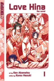 Love Hina (Light Novel)