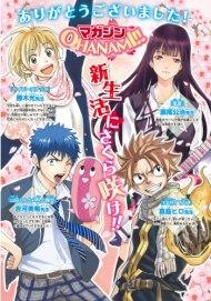 Fairy Tail 2 OVA | Anime-Planet