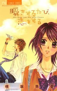 korean teacher and student relationship manga