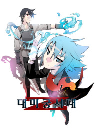 Tales of Demons and Gods Manga | Anime-Planet