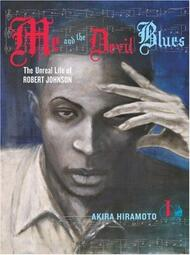 Me and the Devil Blues image