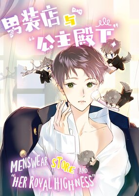 Men's Wear Store and
