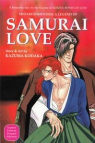 Midare Somenishi: A Legend of Samurai Love