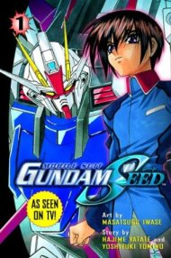 Mobile Suit Gundam SEED Destiny Special Edition III: The Hell Fire