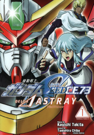 Mobile Suit Gundam SEED C.E. 73 Delta Astray