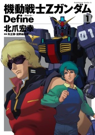 Mobile Suit Z Gundam Define