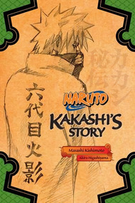Naruto Secret Chronicles (Light Novel)