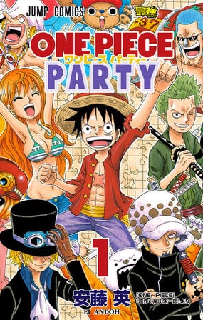 Download one piece 473 sub indo 3gp
