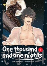 One Thousand and One Nights (Jin Suk JUN)