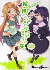 oreimo season 2 episode 1 anime44