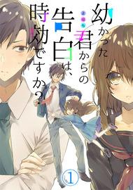 Best Student-Teacher Relationship Manga   Anime-Planet