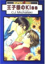 Oujisama no kiss online dating