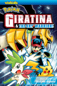 Pokemon: Giratina & the Sky Warrior!